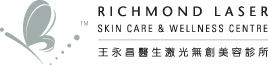Dr. Phoebus Wong | Richmond Laser 王永昌醫生激光無創美容診所 – Best Vancouver Skin Care and Wellness Centre.